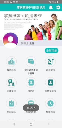 Appu597du6821u901a screenshots 2