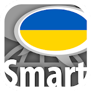 Learn Ukrainian words with Smart-Teacher