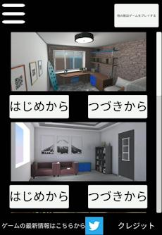 更新型脱出ゲーム Petit(プチ)のおすすめ画像1
