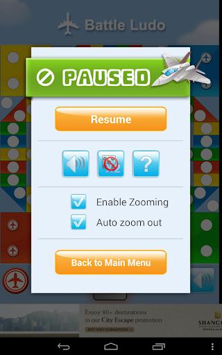 Battle Ludo 2.7.0 Screenshots 17