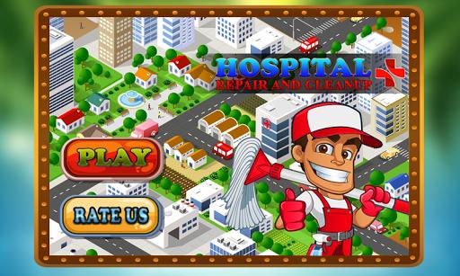 Hospital repair and cleanup  screenshots 1