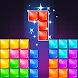 ブロックパズルクラシックゲーム無料 〜暇つぶしに人気の面白いゲーム
