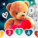 ハッピーピクセルパズル:無料の楽しい塗り絵ロジックゲーム