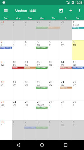 Hijri Calendar: Prayer Times, Event, Reminder  Screenshots 1
