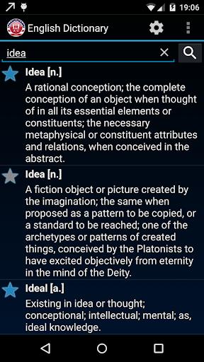 Advanced Offline Dictionary 3.1    .5 Screenshots 10