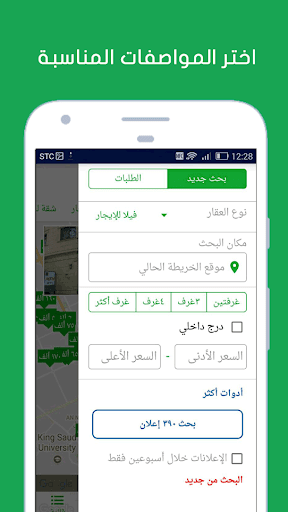 u0639u0642u0627u0631 android2mod screenshots 2