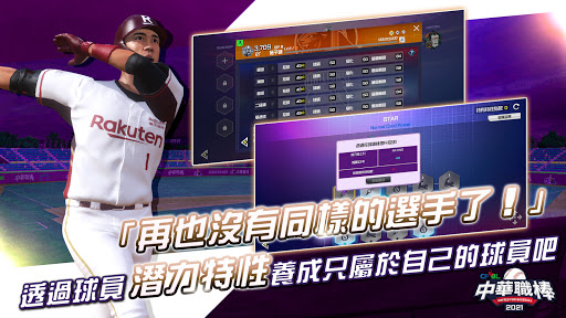 CPBLu4e2du83efu8077u68d2 1.0.1 screenshots 6