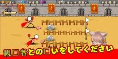 RPG ゲームYoutuberになる方法のおすすめ画像3