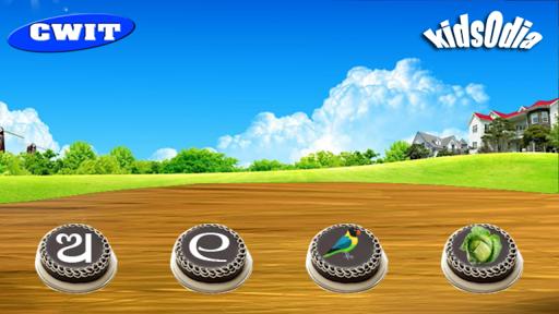 kidsodiaplay screenshot 1