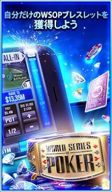 WSOP 無料ポーカー (World Series of Poker)のおすすめ画像2