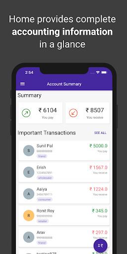 phonekhata - manage udhar bahi khata, ledger book screenshot 1