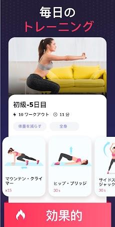 女性向け減量アプリ - 自宅でワークアウトのおすすめ画像4