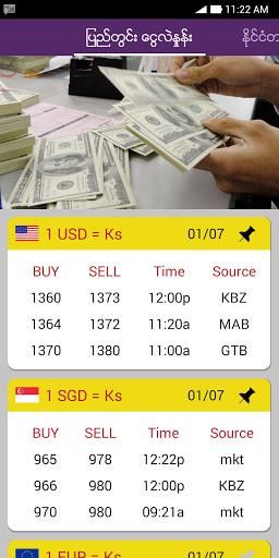 sm3 DIR 6.1.0109 Screenshots 7