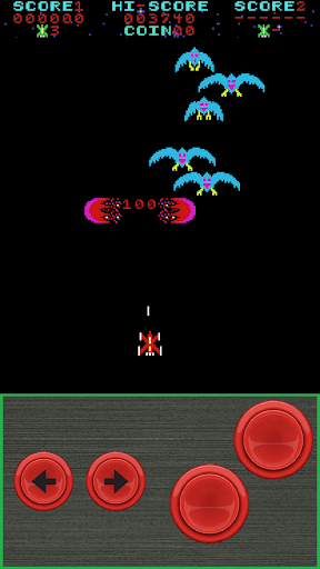 Phoenix Retro Arcade  screenshots 2