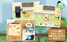 Dr. Pandaカフェフリーミアムのおすすめ画像2