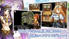[Premium] RPG アスディバインサーガのおすすめ画像4