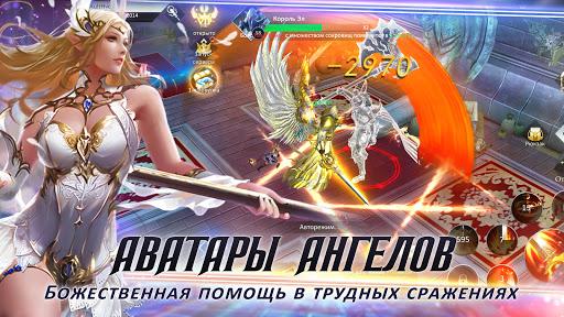 Angels Realm: u0444u044du043du0442u0435u0437u0438 MMORPG v1.0.7 screenshots 1