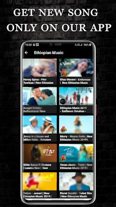 Ethiopian music video -Amharic Music video & songのおすすめ画像5