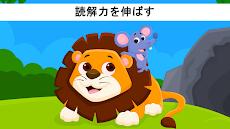 KidloLand - 童謡、キッズゲーム、赤ちゃんの歌のおすすめ画像4