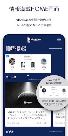 NBA Rakutenのおすすめ画像1
