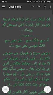 Gurbani - Nitnem with Audio and Translation