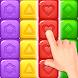 Koala Crush - Androidアプリ