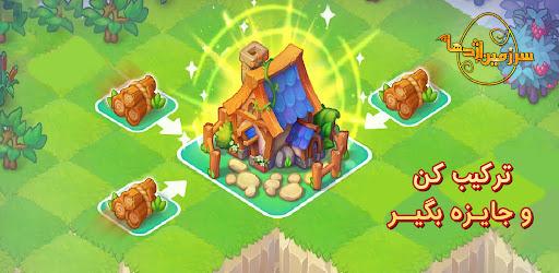 Dragon Land, Merge Dragon - Zombie Vs Dragon games apkdebit screenshots 12