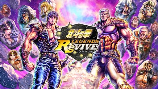北斗の拳 LEGENDS ReVIVE(レジェンズリバイブ)原作追体験アクションRPG! 2.6.0 screenshots 2