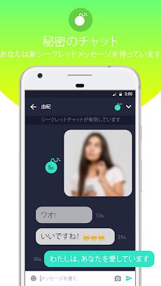 メッセンジャー-テキストメッセージ、通話、SMS、メッセージングのおすすめ画像2