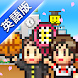 Pocket Academy - Androidアプリ