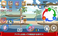 Pets Race - 楽しいマルチプレー対戦型オンラインレースゲームのおすすめ画像2