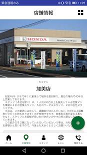 Honda Carsu5927u5d0e 3.26.0 screenshots 4