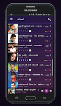 Lassana Sindu - Sinhala Sri Lanka MP3 Best Player screenshot thumbnail