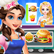 Princess Cooking Cafe Stand - Cafe Simulation game - Androidアプリ