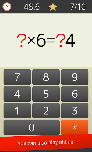 Multiplication table (Math, Brain Training Apps) 1.5.1 screenshots 4
