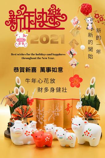 Happy Chinese New Year 2021 GIF 4K 1.0 Screenshots 2