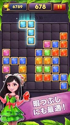 ブロックパズル - Block Puzzle Gems Classic 1010のおすすめ画像1