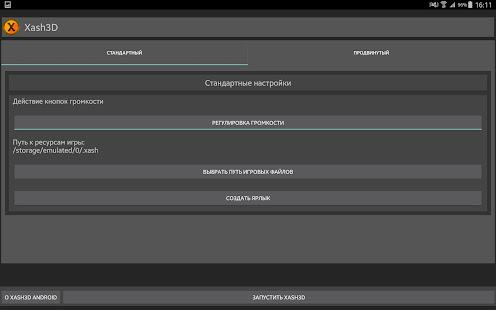 Xash3D FWGS (Old Engine) 0.19.2 Screenshots 7
