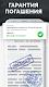 screenshot of Штрафы ГИБДД с фото: Проверка Авто и Оплата Онлайн