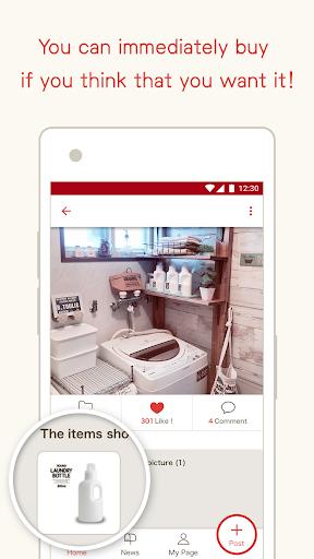 RoomClip Interior PhotoSharing 5.9.1 screenshots 5