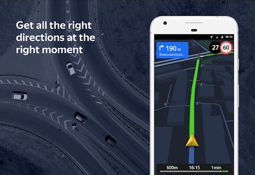 Yandex.Navigator 5.12 Screenshots 1