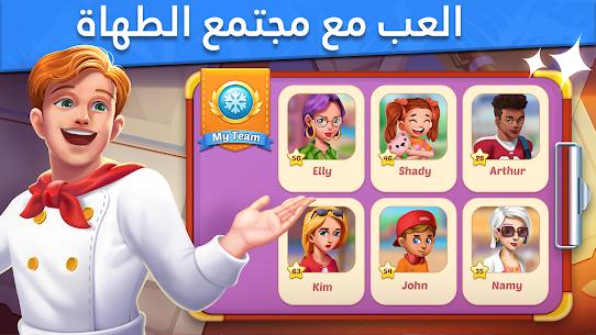 رحلة طبخ : العاب طبخ ومجانا العاب بنات 2021 5