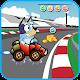 Bluey Dog Racing para PC Windows
