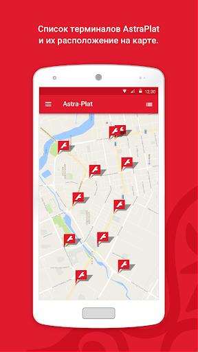 Astana Bus Free  Screenshots 4