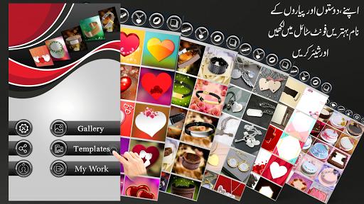 Urdu Stylish Name Maker-Urdu Name Art-Text Editor 1.2.3 Screenshots 1