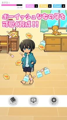 ボクっ娘2 -かわいい女の子着せ替えゲームのおすすめ画像2