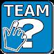 サクッとチーム分け for Android - Androidアプリ