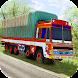 都市貨物トラック運転シミュレーターゲーム