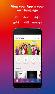 Tata Sky Mobile- Live TV, Movies, Sports, Recharge Mod 11.0 Apk (Unlocked) 1