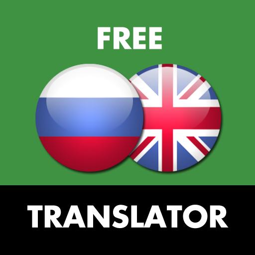 Russian - English Translator APK